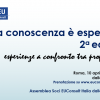Evento EUConsult Italia: La conoscenza è esperienza